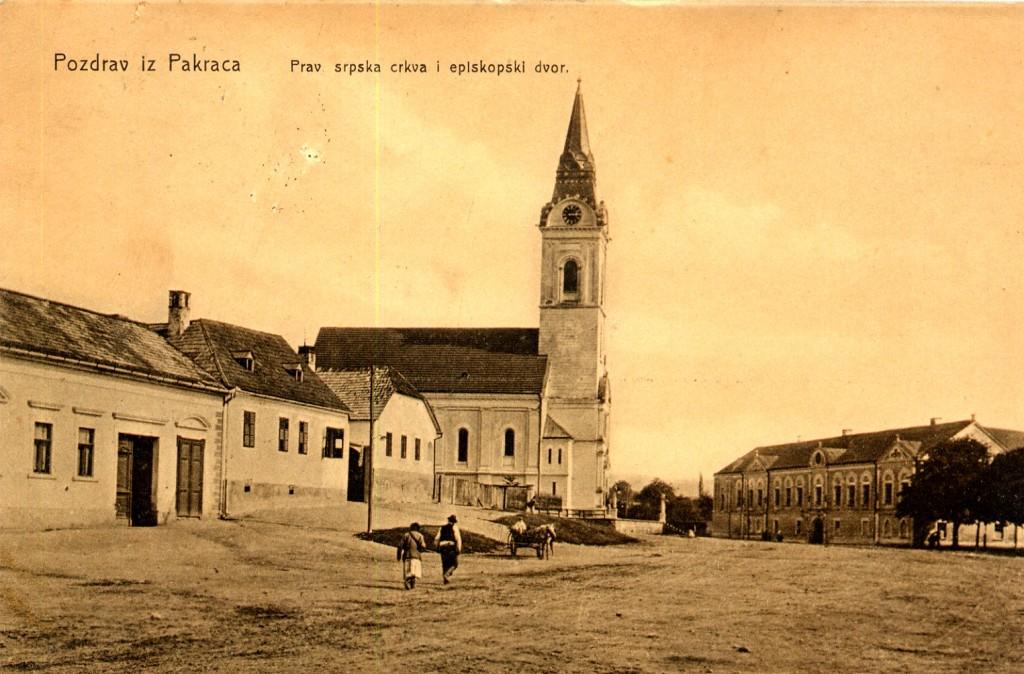 crkva-sv-trojice-pakrac-1914