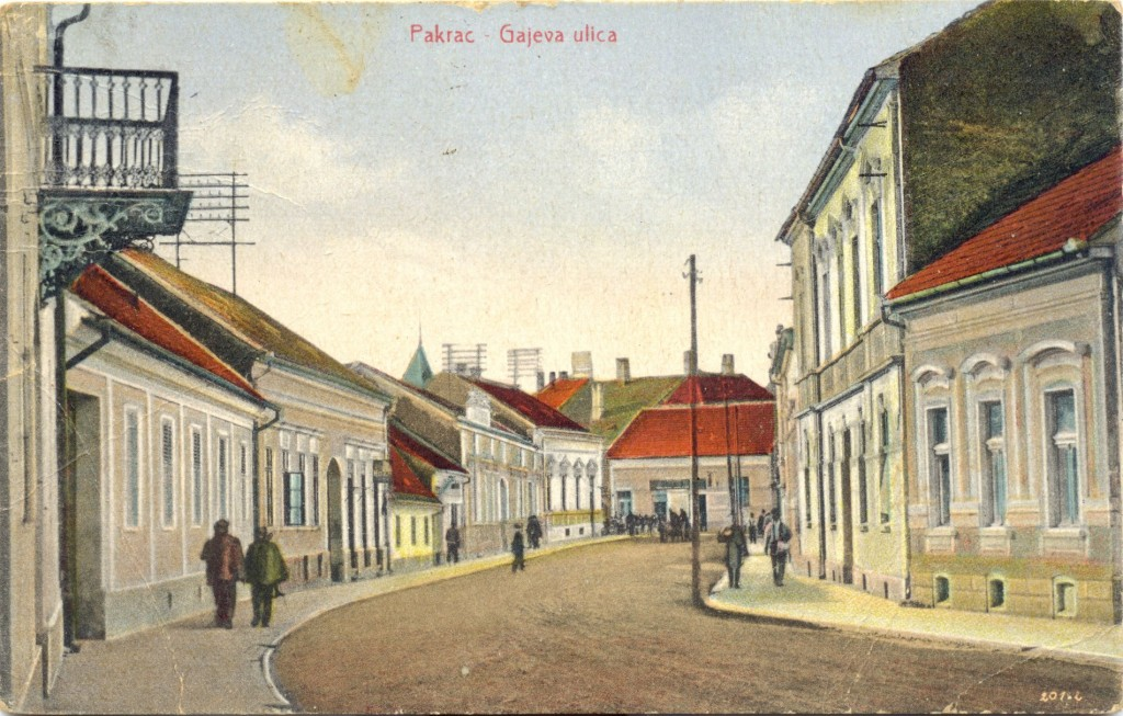 gajeva-ulica-danasnja-ulica-kralja-tomislava-pakrac-prva-polovica-20-st