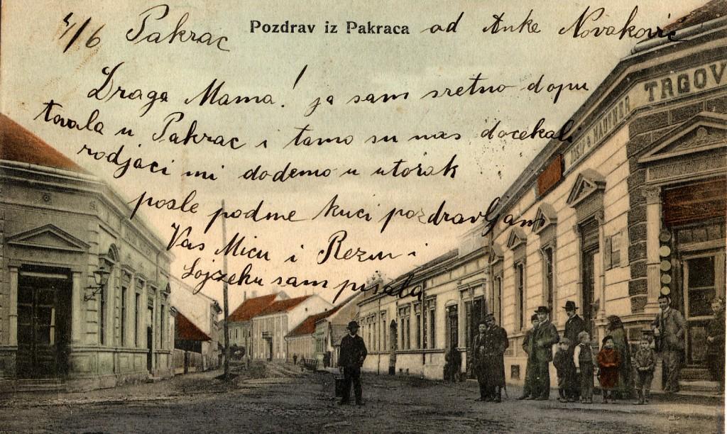 postanska-ulica-danasnja-ulica-kralja-tomislava-1906