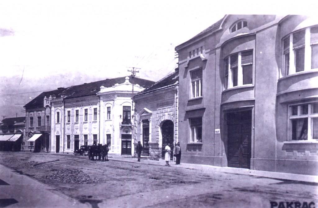 hotel-croatia-i-kuca-dr-jovicica-ulica-pakrac-1938