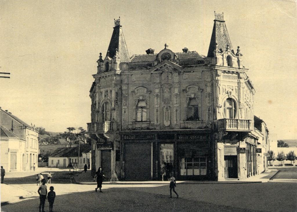 kuca-grguric-pakrac-1950