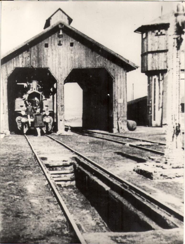 loziona-za-lokomotive-1938