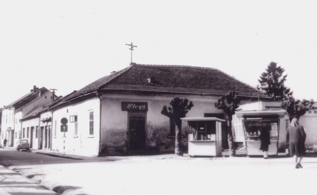 pakrac-gostiona-pocetak-danasnje-bolnicke-ulice-pakrac-1956