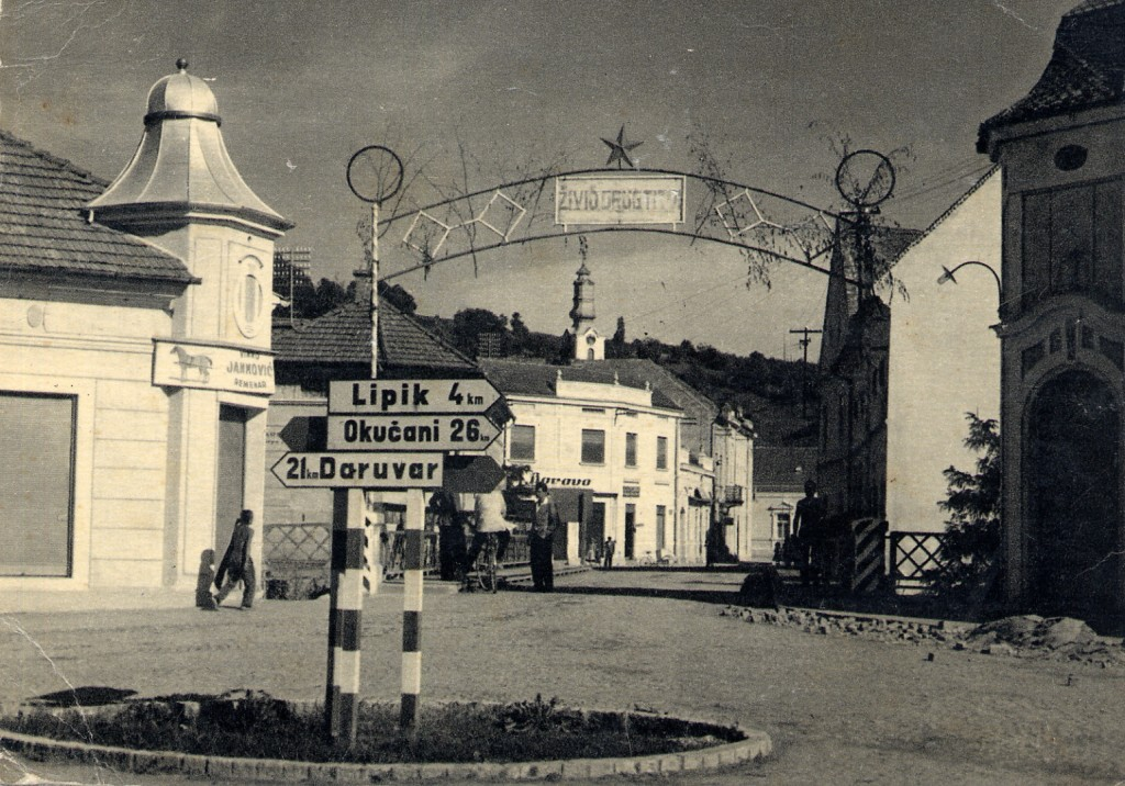 veliki-most-pakrac-1956