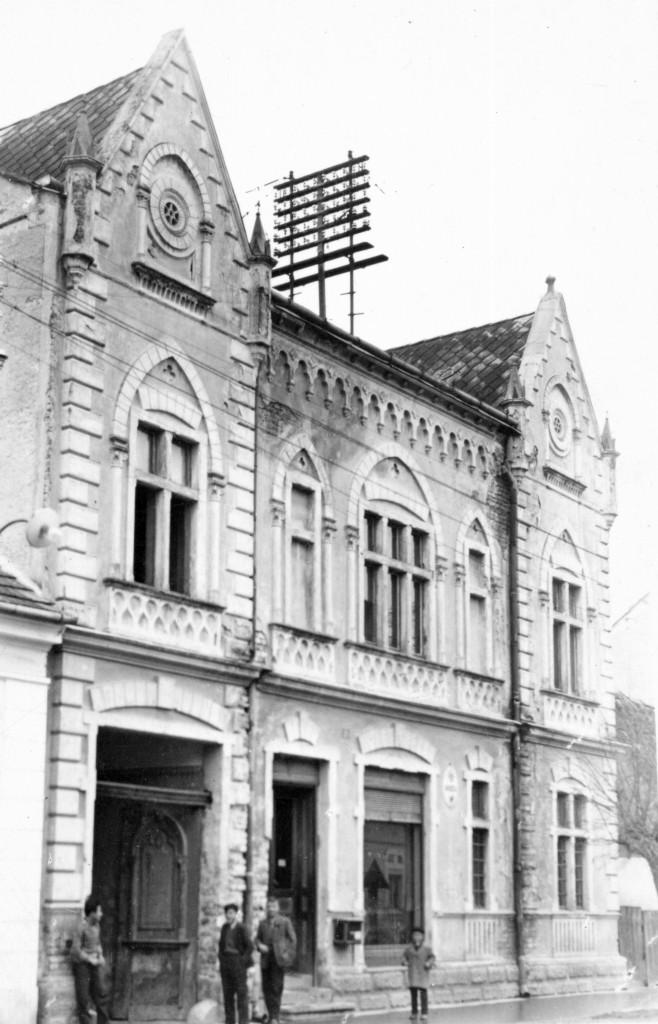 zgrada-stare-poste-pakrac-1950