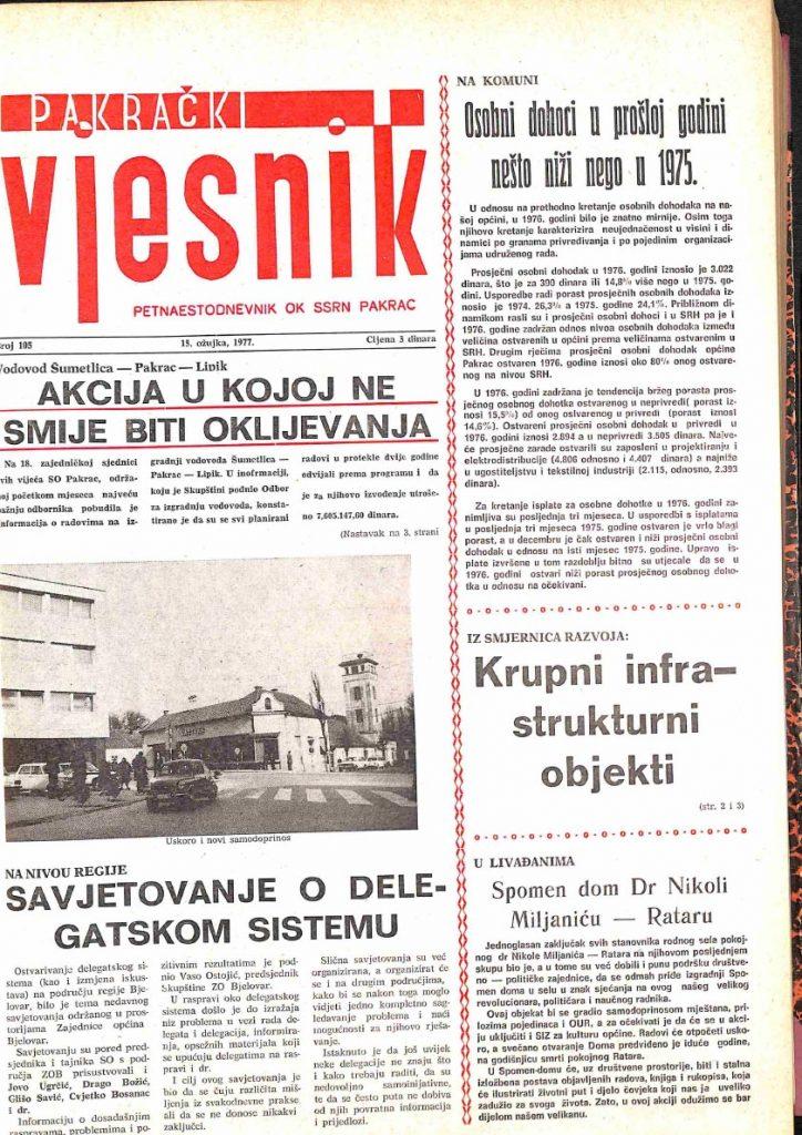 15 ožujka 1977