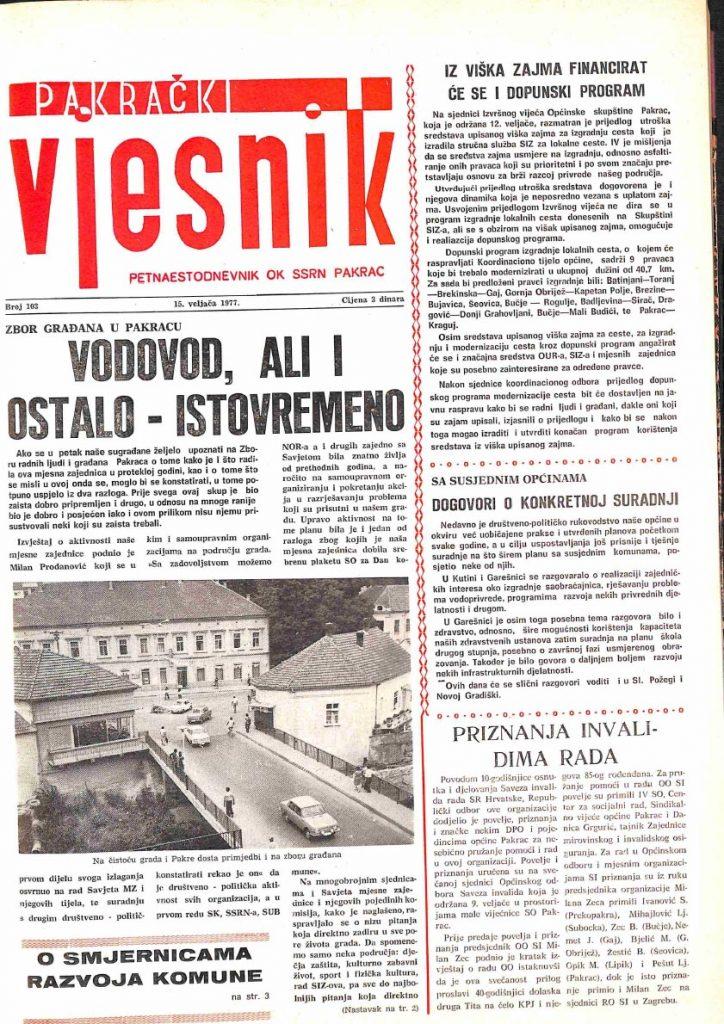 15 veljača 1977