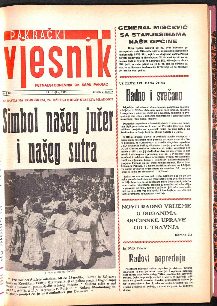 15. ožujka 1979