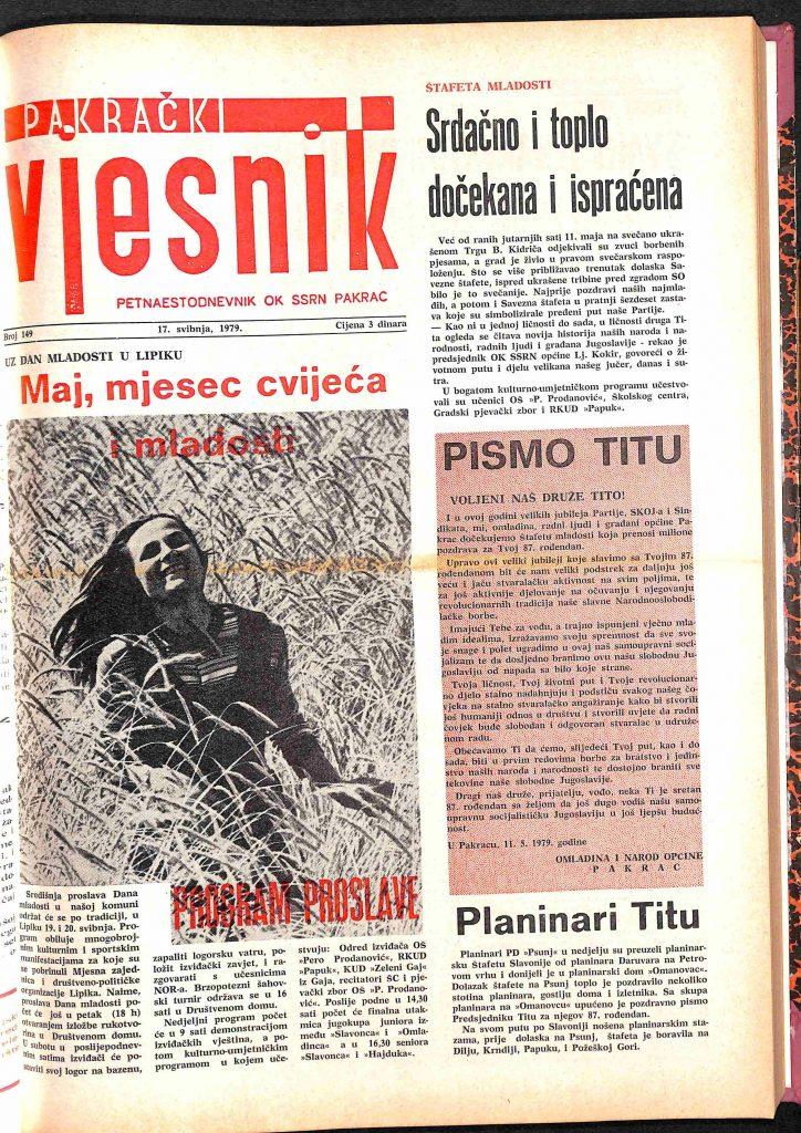 17. svibnja 1979