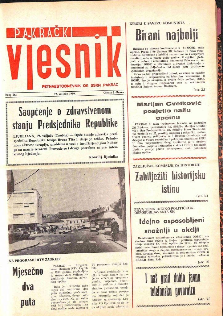19 veljače 1980