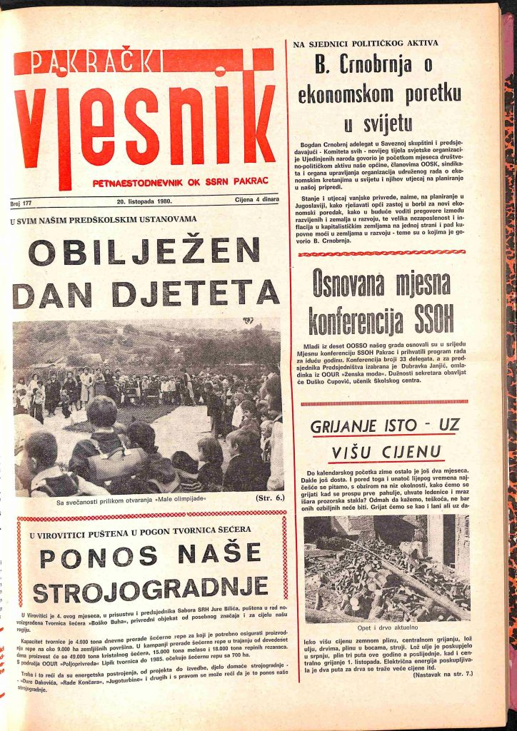 20. listopada 1980