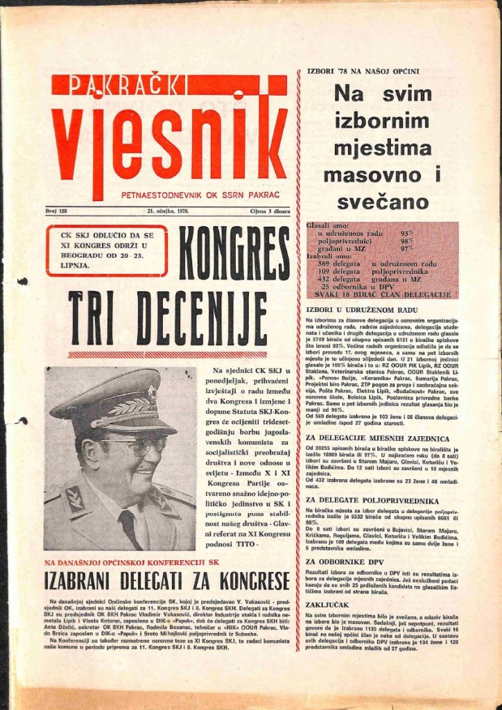 21 ožujka 1978