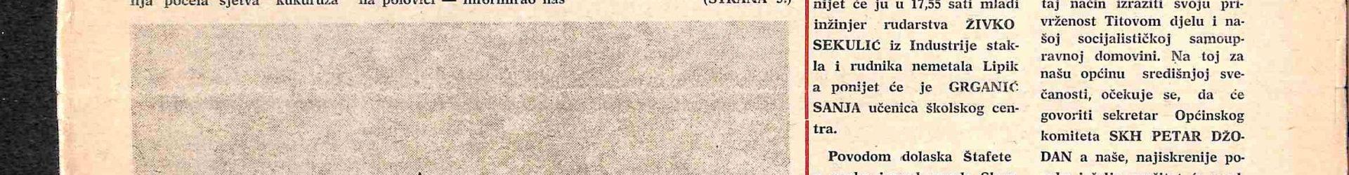 17 travnja 1981_Page_1