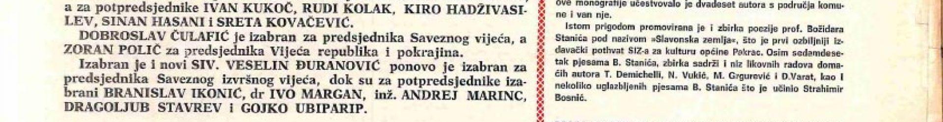 23 svibnja 1978
