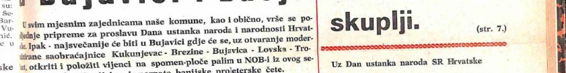 25 srpnja 1978