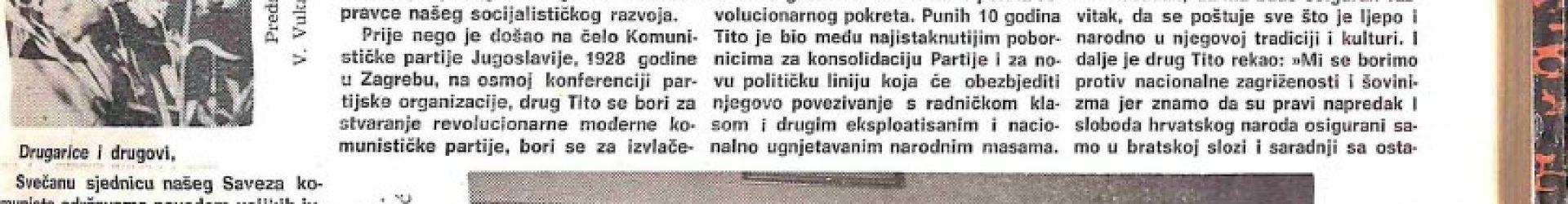 25 studeni 1977