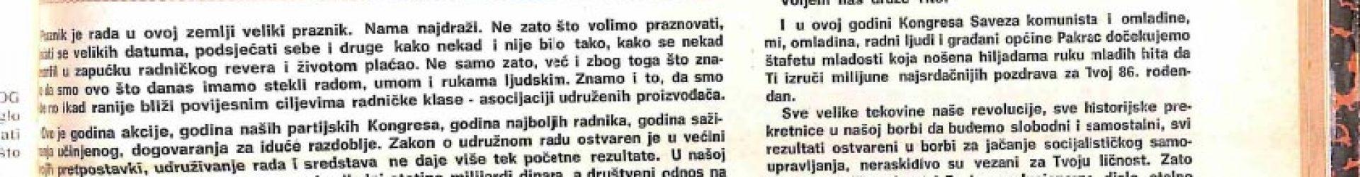 29 travnja 1978