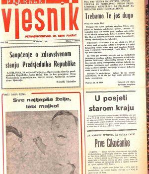 29 veljače 1980