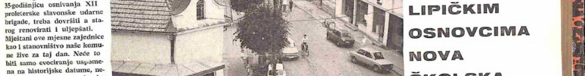 31 kolovoza 1977