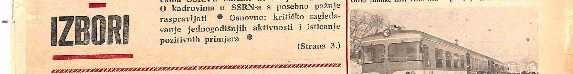 6 veljače 1984_Page_1